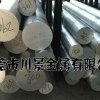 国标6063铝棒价格