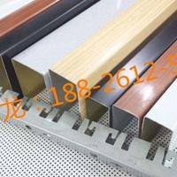 木纹铝方通吊顶工厂