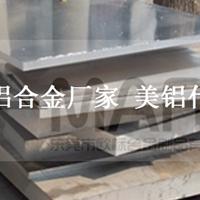 美国7A04高强度铝合金板
