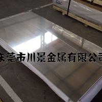进口6063铝板价格