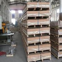 超宽铝板 5052合金铝板