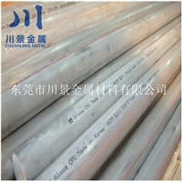 6061铝合金-T6  6063出口铝合金圆棒