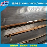 5056h32铝棒单价国标5056铝棒厂家