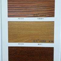 刨花木纹白橡木3D4D