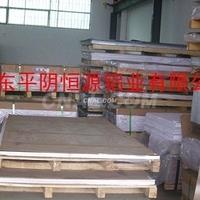 推荐厂家3003铝板,铝卷,花纹板