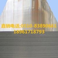 0.8mm2A12保温铝板一公斤价格