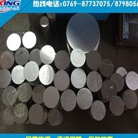 5056h32国产铝棒直径12 5056铝棒