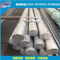 5056h32铝棒 直径10.0铝棒规格