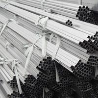 LD9铝方管大量现货即定即发