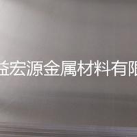 7mm铝合金板现货 6063花纹铝板价格