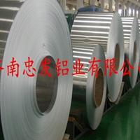 6061铝合金卷板、5052铝合金卷板