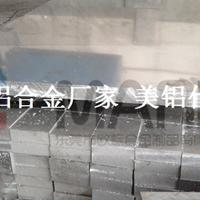 美铝薄板6002,高平整铝板6002