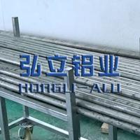 弘立铝棒AL2024-T351