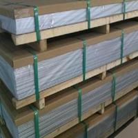 上海3003进口铝板的价格