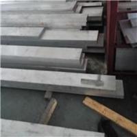 供应6061铝板 国标铝排 铝中厚板切割