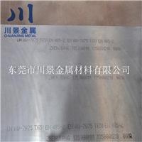 高强度6061-T6铝板 出口6061铝板