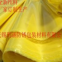 黄色VCI气相防锈内衬袋厂家定制