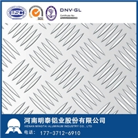 深圳3mm1060小五条筋防滑花纹铝板价格