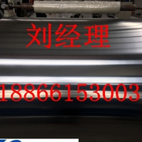 管道保溫施工專用鋁皮鋁卷