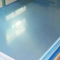 厂家直销2024氧化铝板 7075镜面铝板