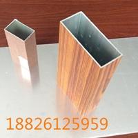 铝型材方通 铝方通厂家