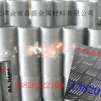 成都3003铝管,挤压铝管