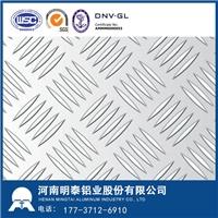 北京国标6061花纹铝板价格厂家