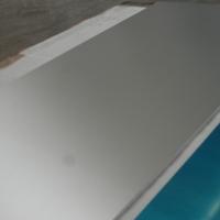 特規鋁板 中厚鋁板廠家批發