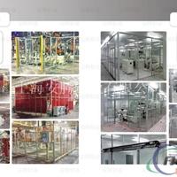 铝型材 设备机架 工作台