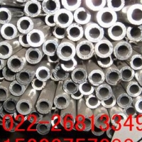 成都3003铝管,5454铝管