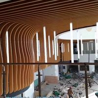 展厅弧形铝方通 体育馆弧形铝方通厂家