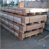 2A12耐磨铝板 2A12硬铝价格