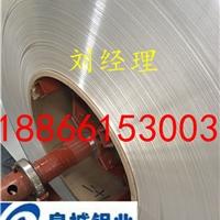 管道保温铝皮Ψ生产厂家专供合金铝卷