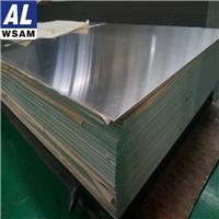 西南铝7A09航空铝板 军工用铝 超硬铝合金板