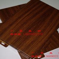 仿木纹铝单板幕墙铝单板专业厂家供应