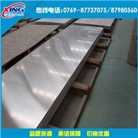 6063t6铝排国标6063厚铝板尺寸
