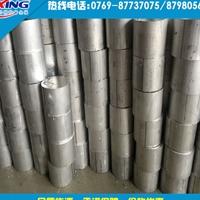 5056超耐磨铝棒 5056铝棒直径20mm