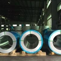 优质购物7075-T6铝卷及批发厂家