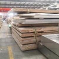 5A06  5A06铝板生产厂家