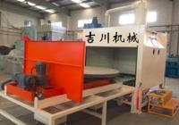 紅外鍍膜護板、不銹鋼板噴砂機
