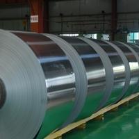 铝带生产加工厂家 销售优质合金铝带