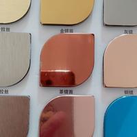 吉祥铝塑板厂家 喜庆铝塑板厂家 喜庆铝塑板