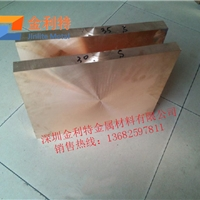 高铍铜合金板C17500模具专项使用铜板