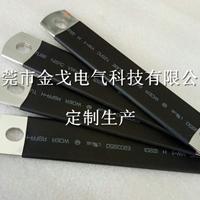 连接铜排条热缩管 绝缘防护导电铜排