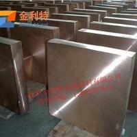 供应易加工QBe2.5高铍铜合金板