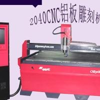 广东优质铝板切割机厂家13652653169