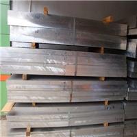 AL5052铝板批发