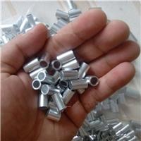 无毛刺铝管 裁切铝管 1310mm铝管