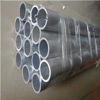 6061铝管 阳极铝管 168mm铝管
