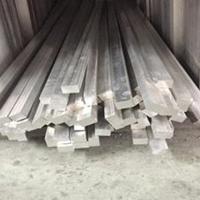 进口耐腐蚀铝板 现货纯铝排 2.5mm铝管